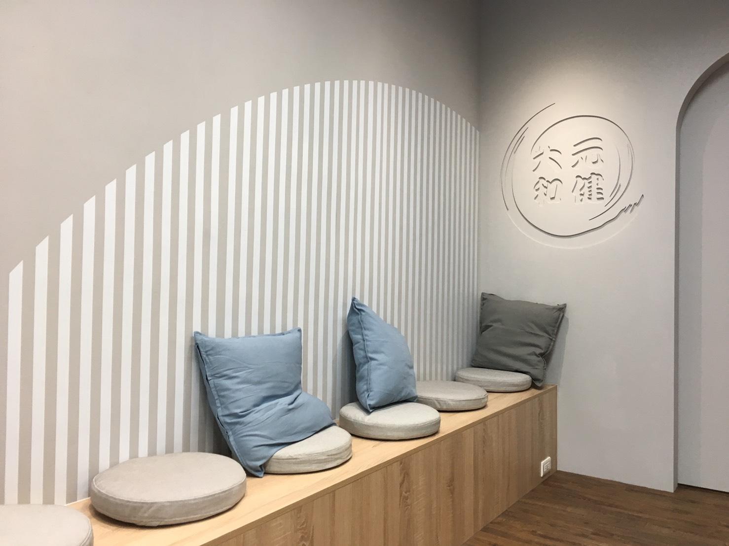 元健新北板橋店實景照