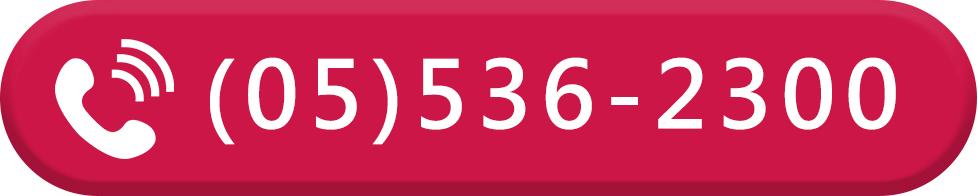 元健助聽器雲林斗六門市電話05-5362300歡迎預約試聽或進行免費聽力檢測