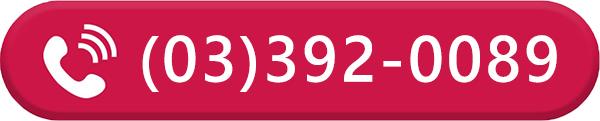 元健助聽器桃園八德門市電話預約試聽或進行免費聽力檢測
