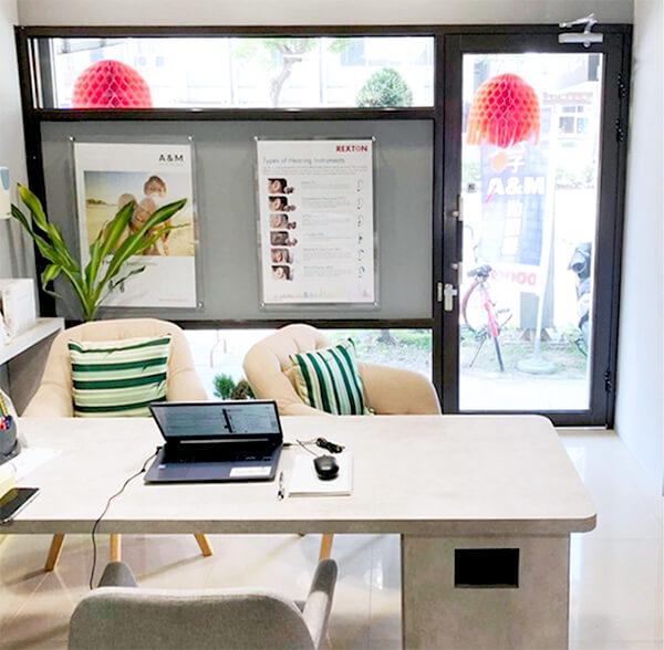 元健助聽器門市室內環境裝潢風格溫馨優美有助於貴賓放鬆心情
