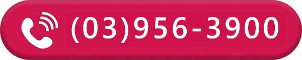 元健助聽器宜蘭羅東門市電話預約試聽或進行免費聽力檢測