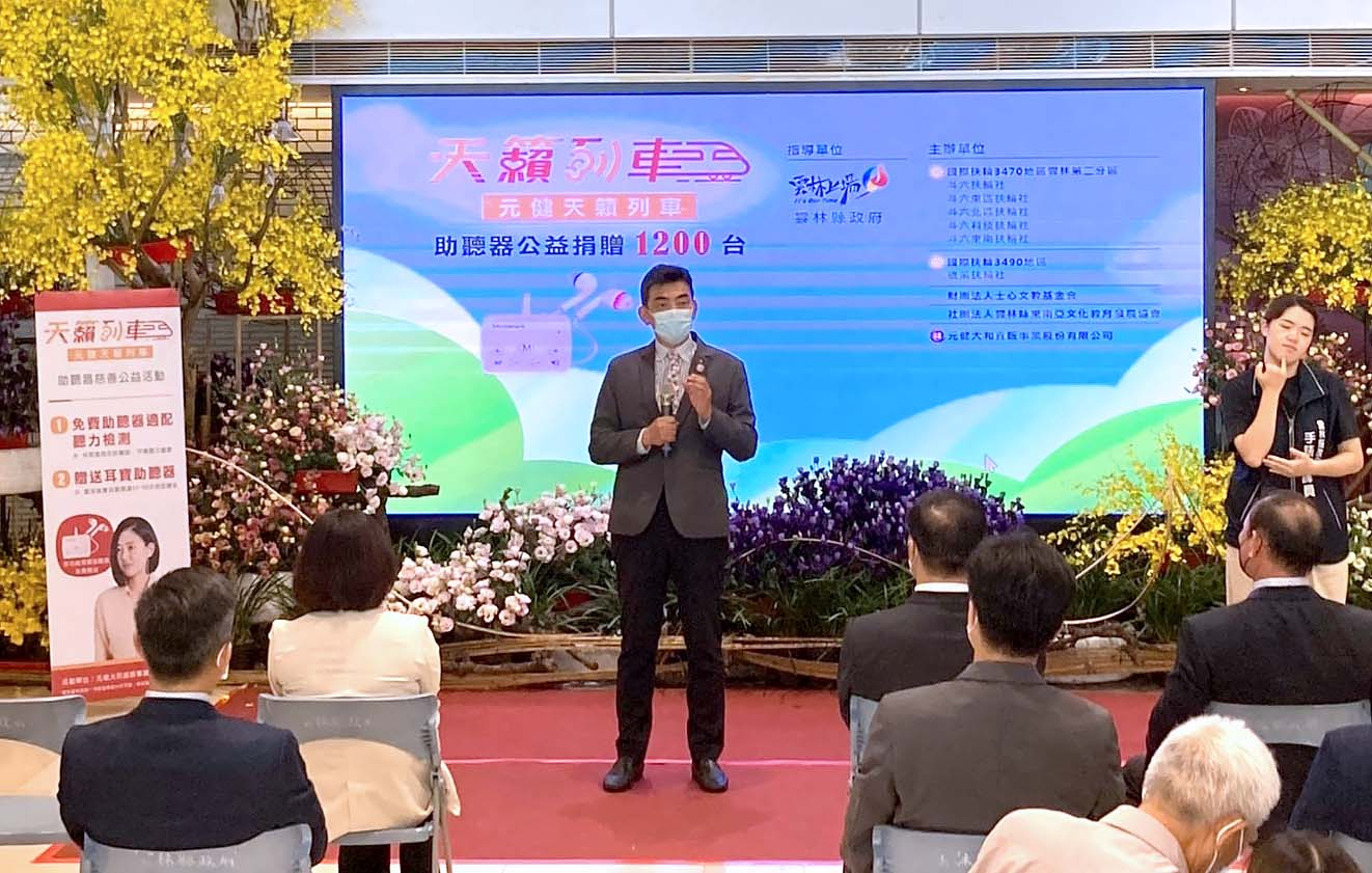 元健助聽器吳志賢執行長分享舉辦天籟列車活動的初衷。