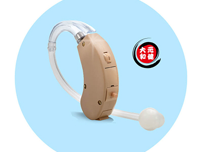 6CE2輔聽器-4折中(售價已折)