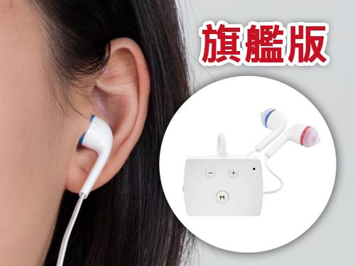 耳寶數位降噪口袋型助聽器-6K52-旗艦版