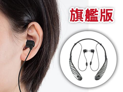 耳寶脖掛型充電式助聽器-6KB旗艦版