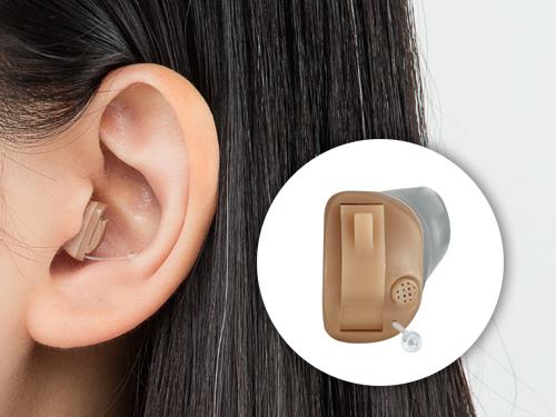 耳寶數位8頻耳內式助聽器-右耳