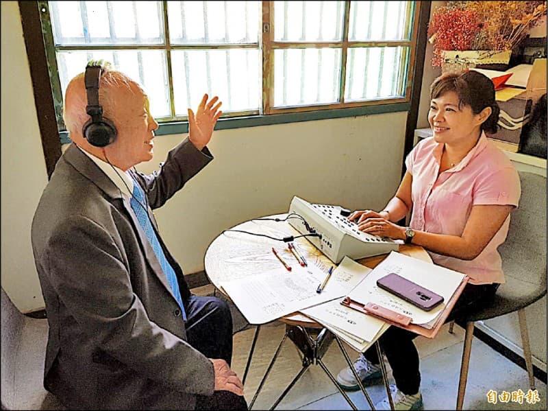 元健助聽器聽力檢查