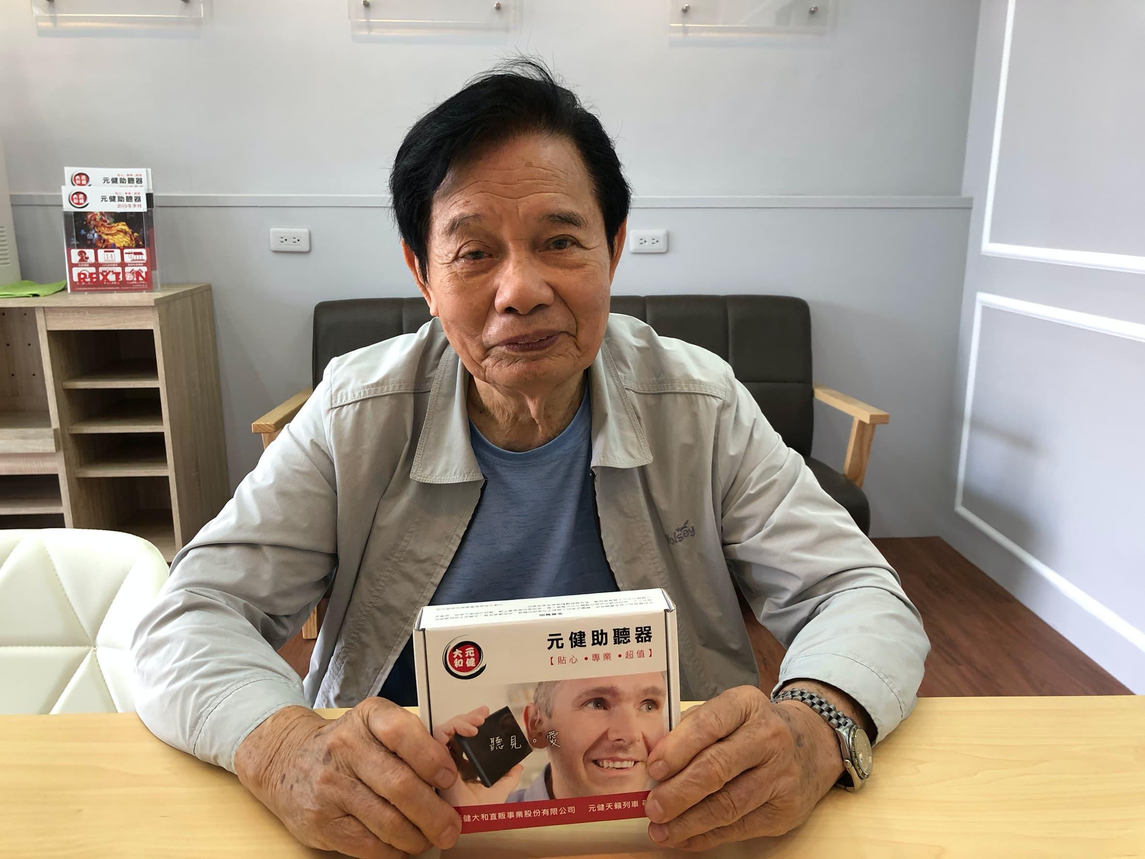 高雄市元健天籟列車政府合作捐贈助聽器受贈者