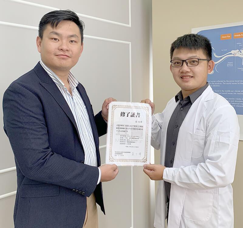 元健助聽器彰化中華門市助聽器選配師皆有原廠認證書