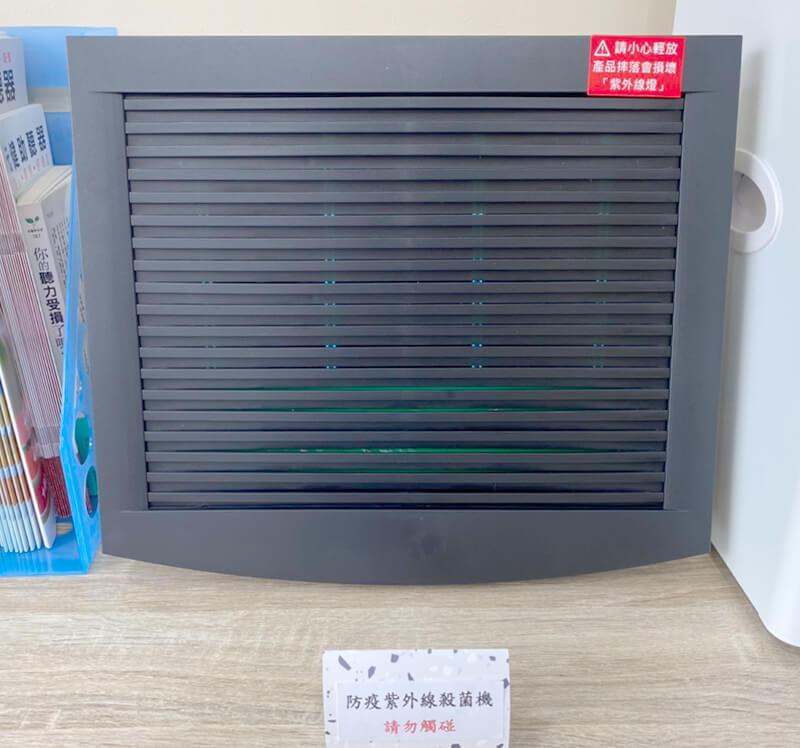 元健助聽器全台灣門市採用營業專用抗敏滅菌除塵螨機