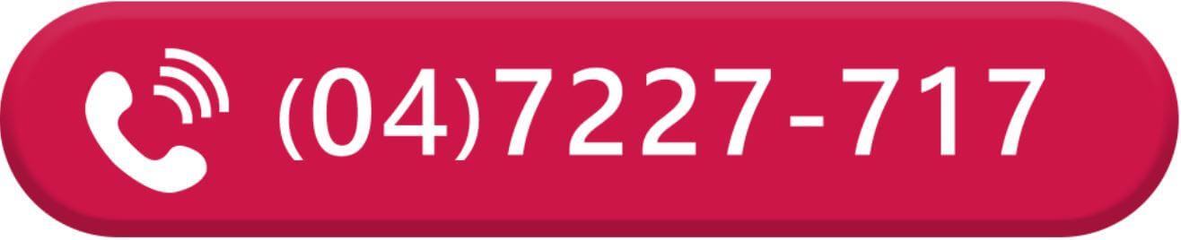 元健助聽器彰化中華門市電話預約試聽或進行免費聽力檢測