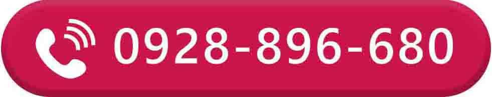 元健助聽器高雄門市電話0963922381歡迎預約試聽或進行免費聽力檢測