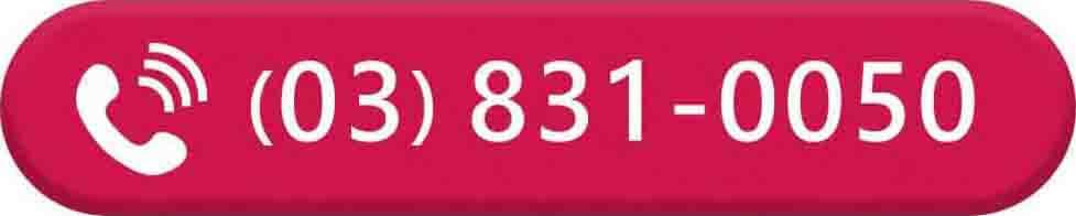 馬上來電03-8310050 花蓮中山元健助聽器 預約試聽或進行免費聽力檢測