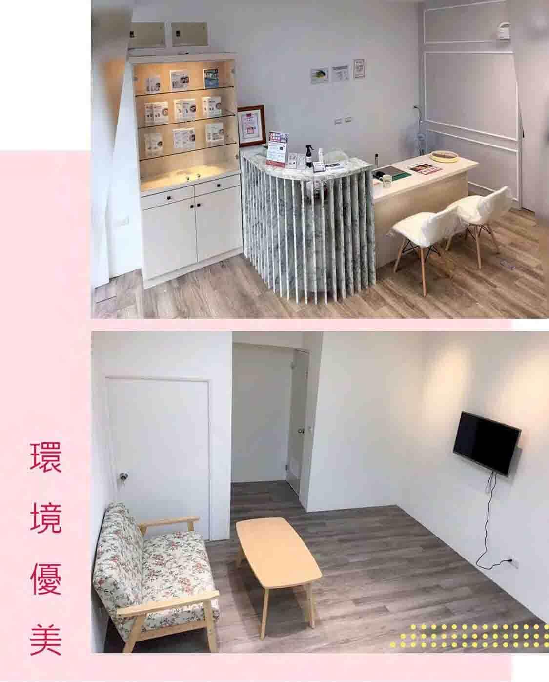 元健助聽器花蓮中山門市室內環境裝潢風格溫馨優美有助於貴賓放鬆心情