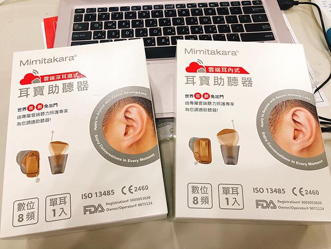 耳寶數位八頻道深耳道式助聽器產品包裝