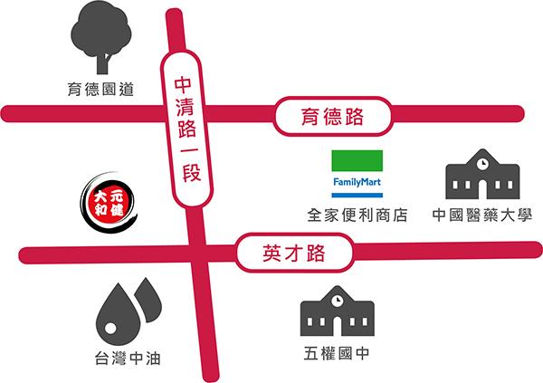 0219台中店地圖