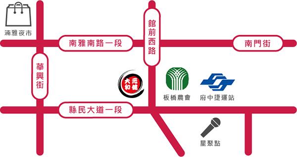 元健新北板橋店地圖